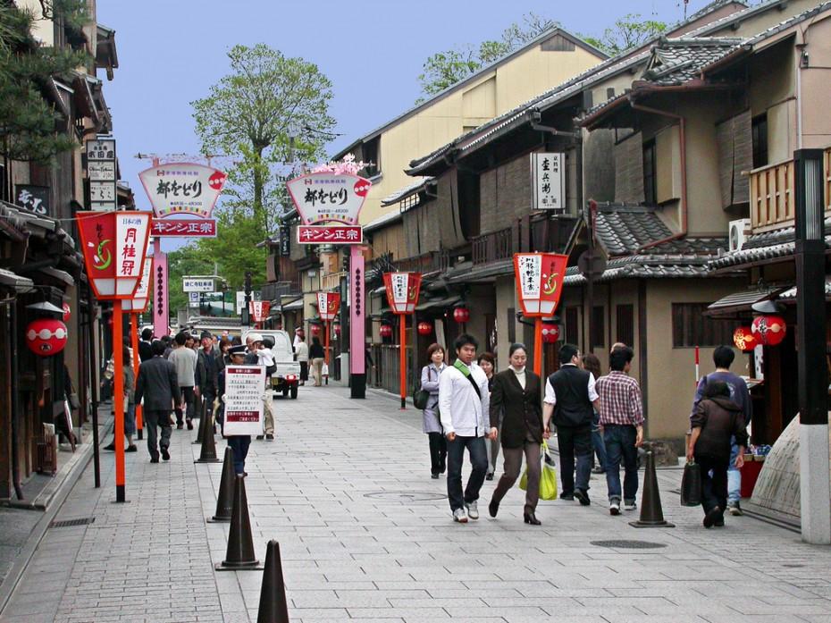 Gion rajons