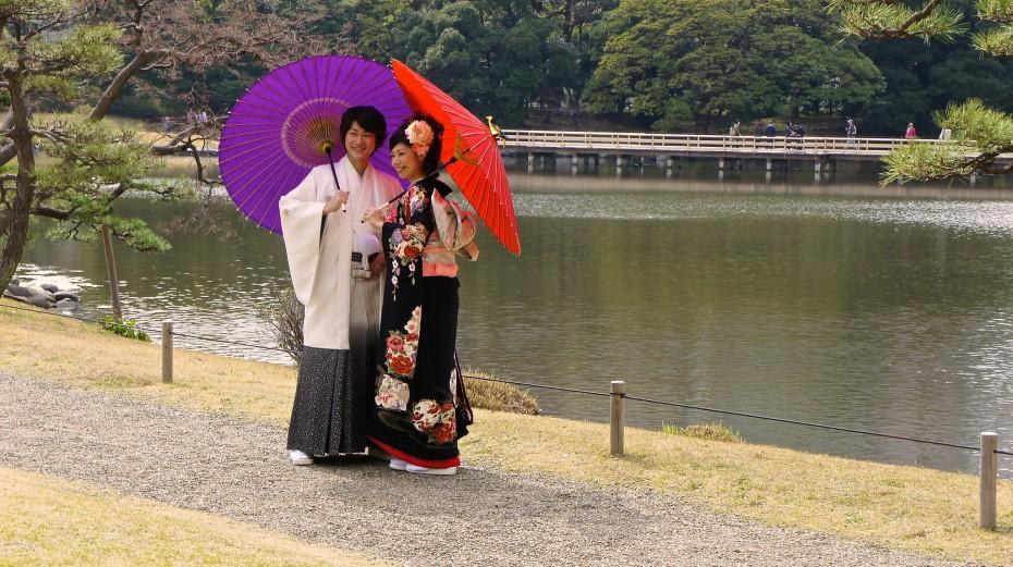 Japānes parkā