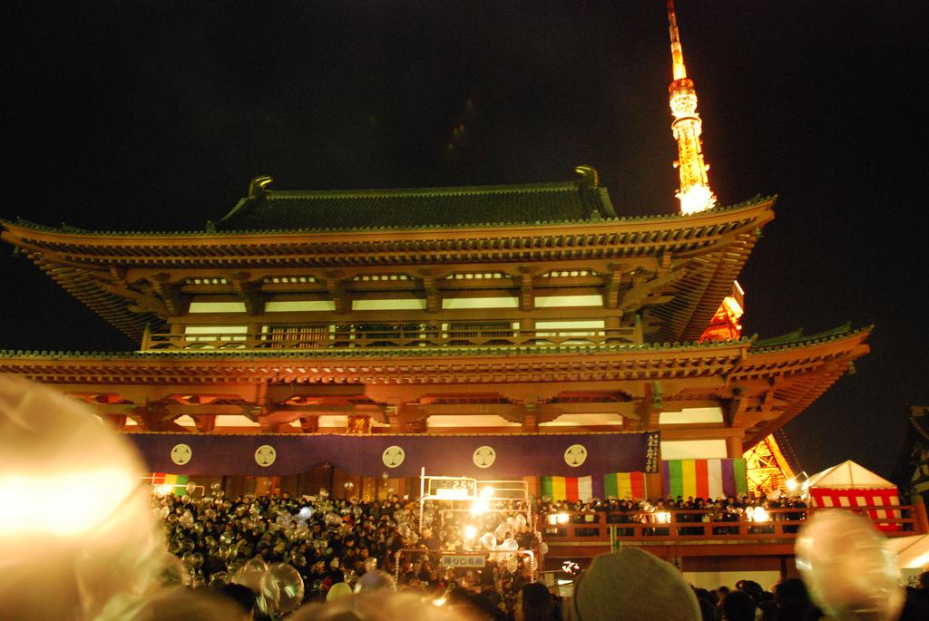 Jaunais Gads, Tokija