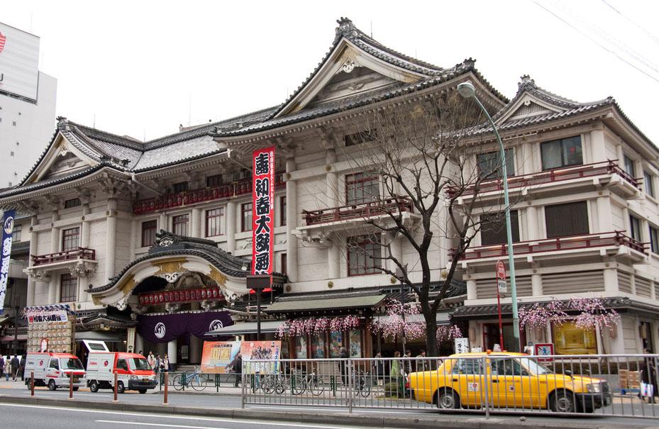 Kabuki teātris