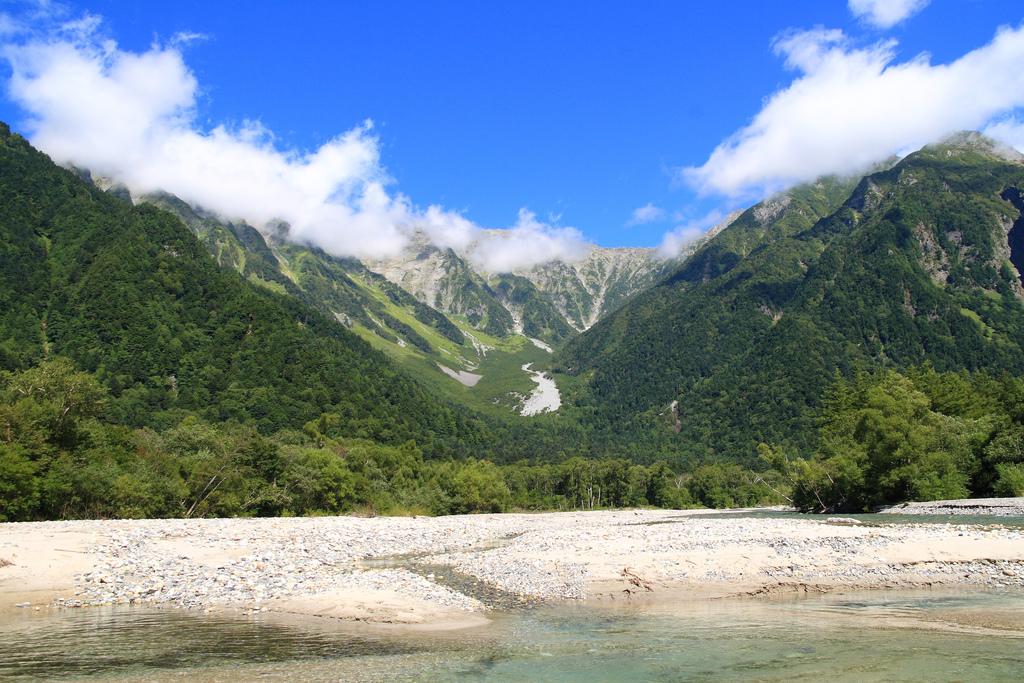 Kamikoči rajona kalni