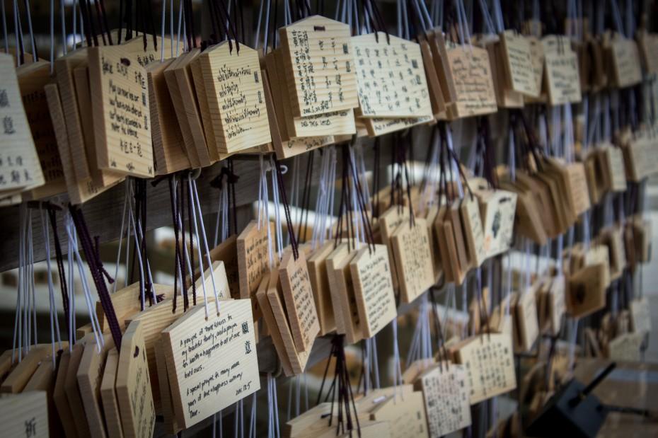 Meiji templis, lūgšanas