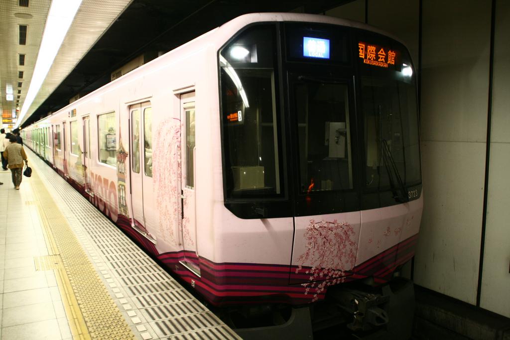 Metropolitens Kioto