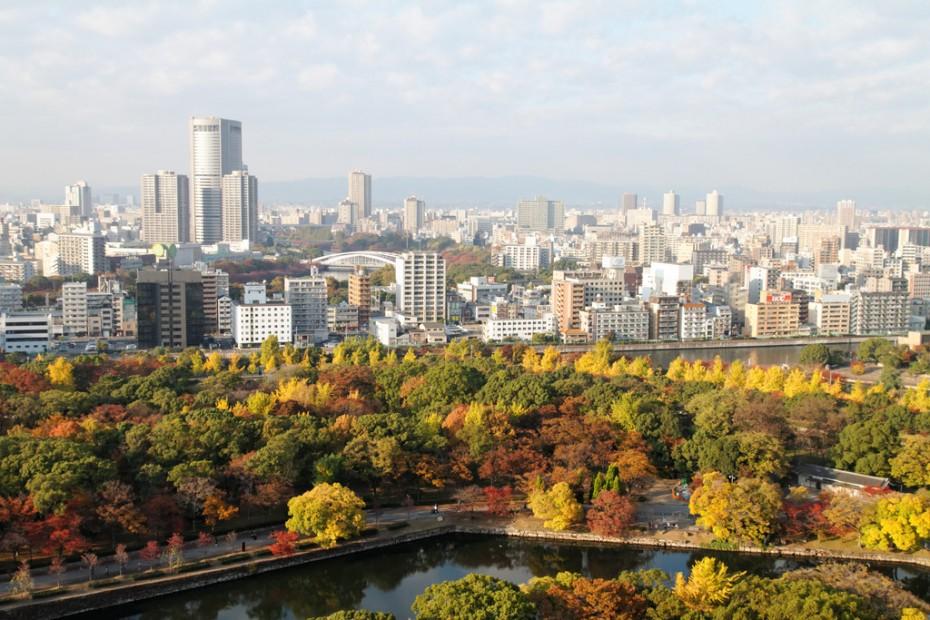 Osaka, pilsētas parks