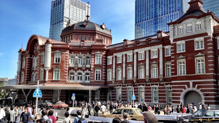 Tokijas Centrālā stacija