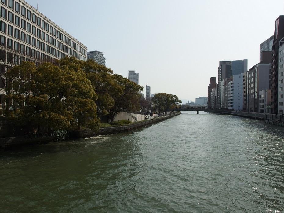 Upe Osaka